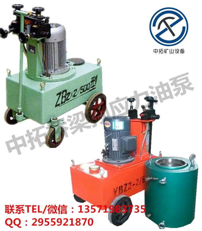 中拓 油泵型号 油泵价格厂家直销