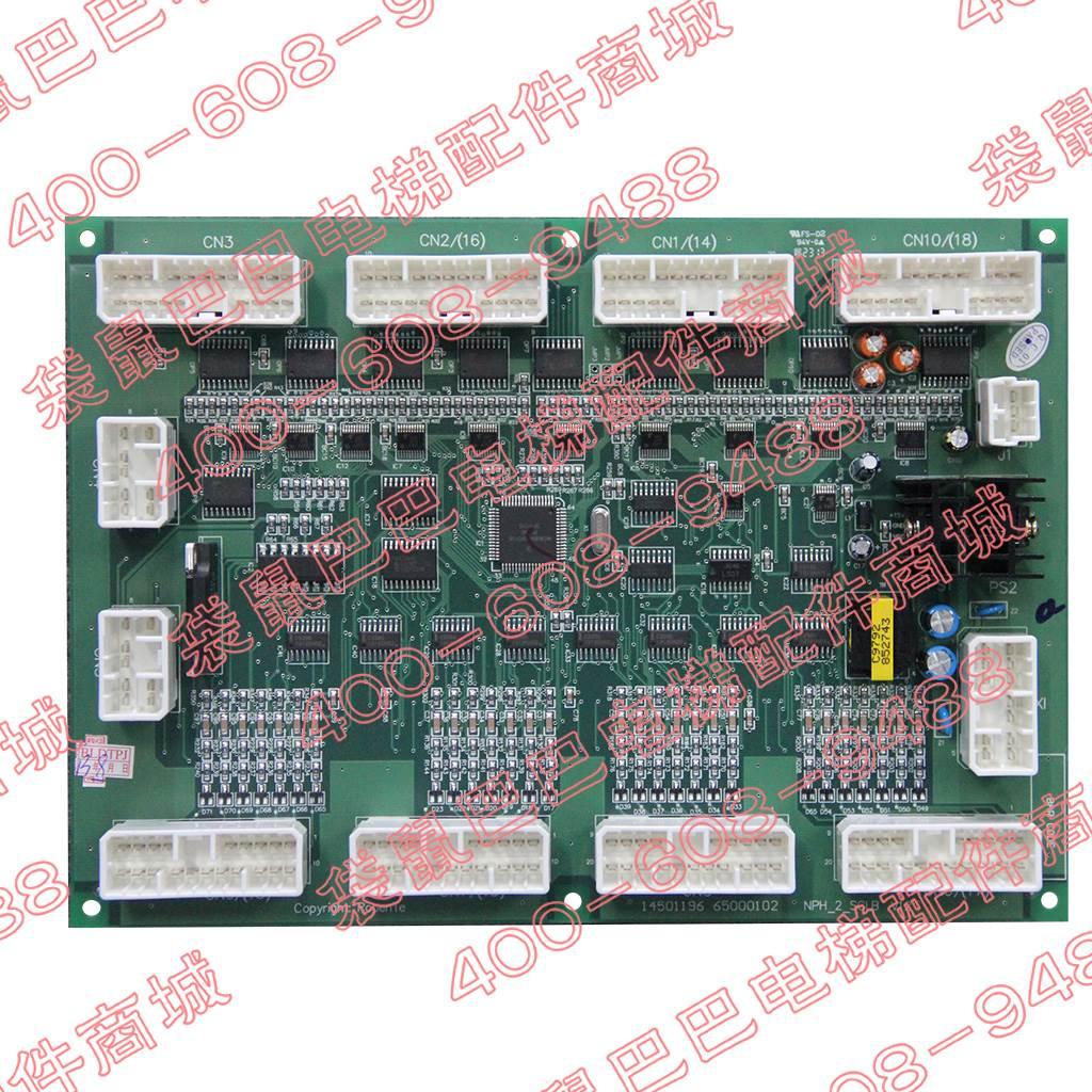 日立大B板NPH-2-SCLB-V12
