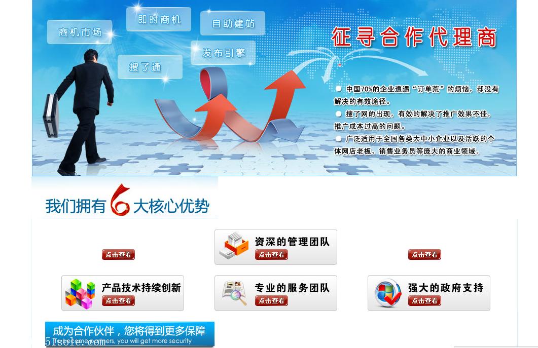 安徽360网站推广有用吗