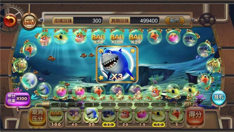 哪里可以玩上下分的手机捕鱼游戏,手机捕鱼游戏下载