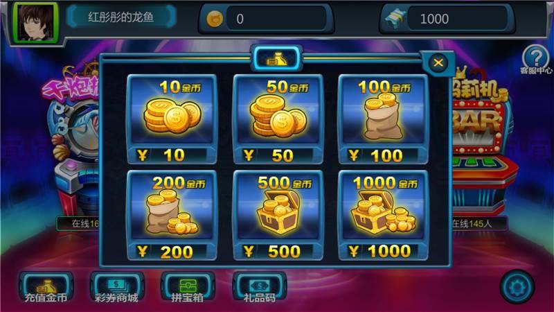 黑龙江星力手机游戏