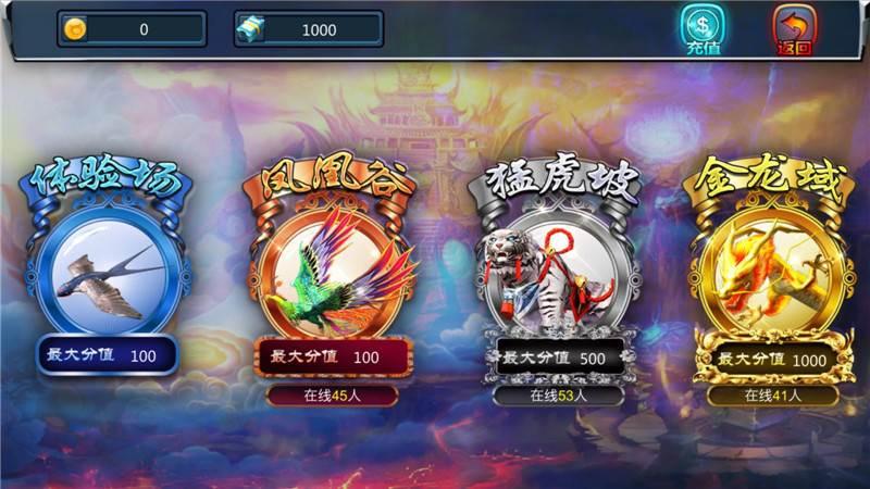 台湾捕鱼游戏下载