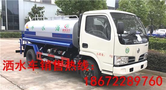 河北沧州东风5吨水罐消防车 东风洒水车厂家