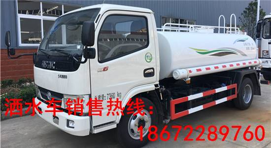 云南曲靖环境绿化小型喷洒车 现车全新洒水车出售