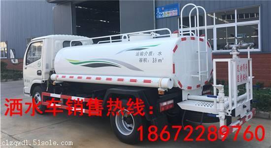 江苏常州东风5吨洒水车 洒水车价格咨询