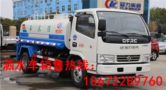 专业生产销售东风5吨洒水车(国五) 公路养护园林绿化水车