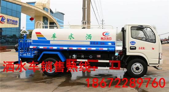 陕西咸阳东风5吨喷洒车 厂家直销洒水车价格