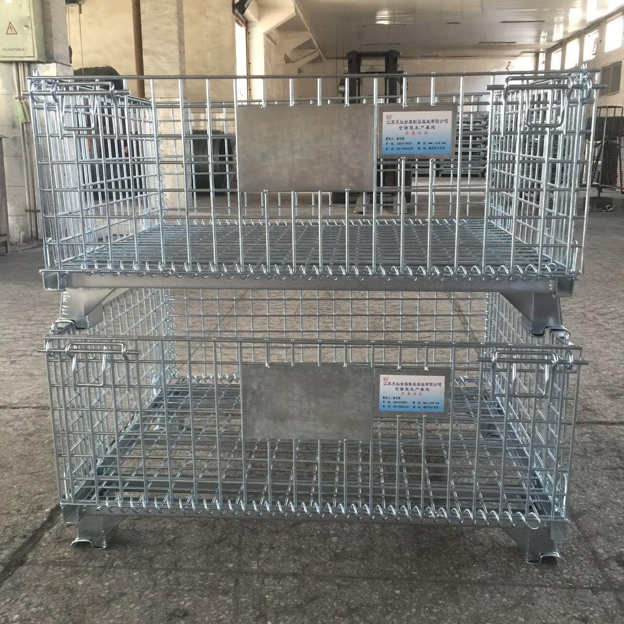 仓储笼a-7河南折叠式仓储笼供应非标仓储