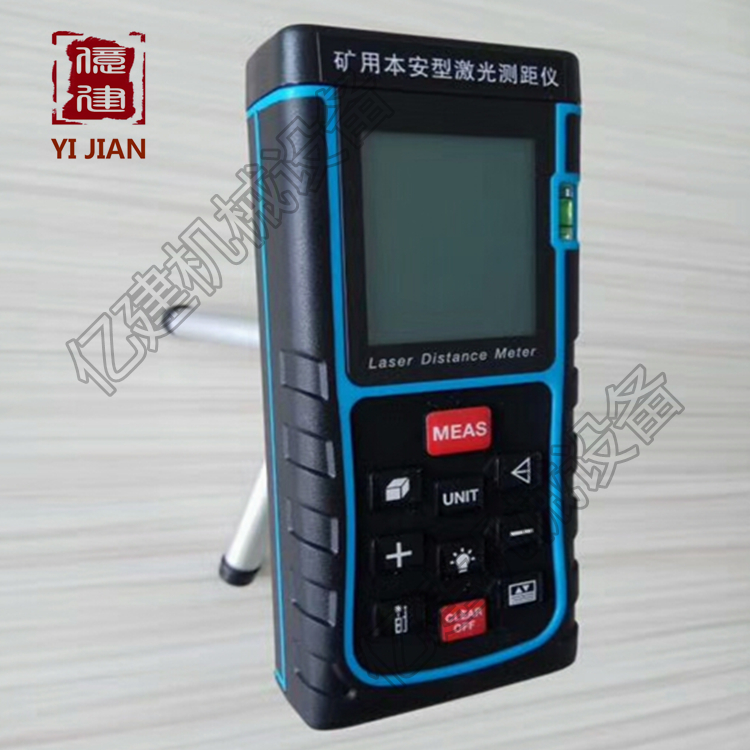 YHJ-200J矿用本安型激光测距仪厂家