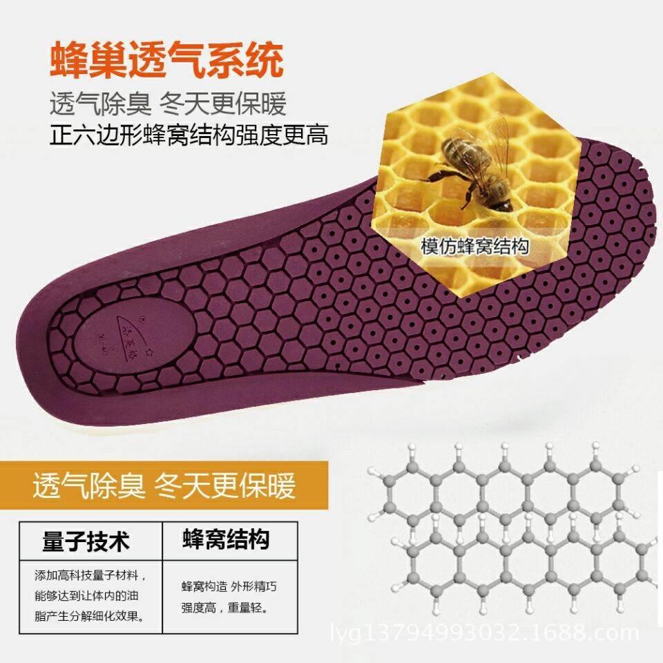 量子鞋垫/量子能量鞋垫/鞋垫量子能量加工