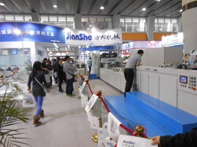 2018北京国际橡胶塑料工业展