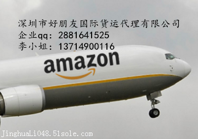 关于日本的清关问题,发货到日本亚马逊FBA清关货代
