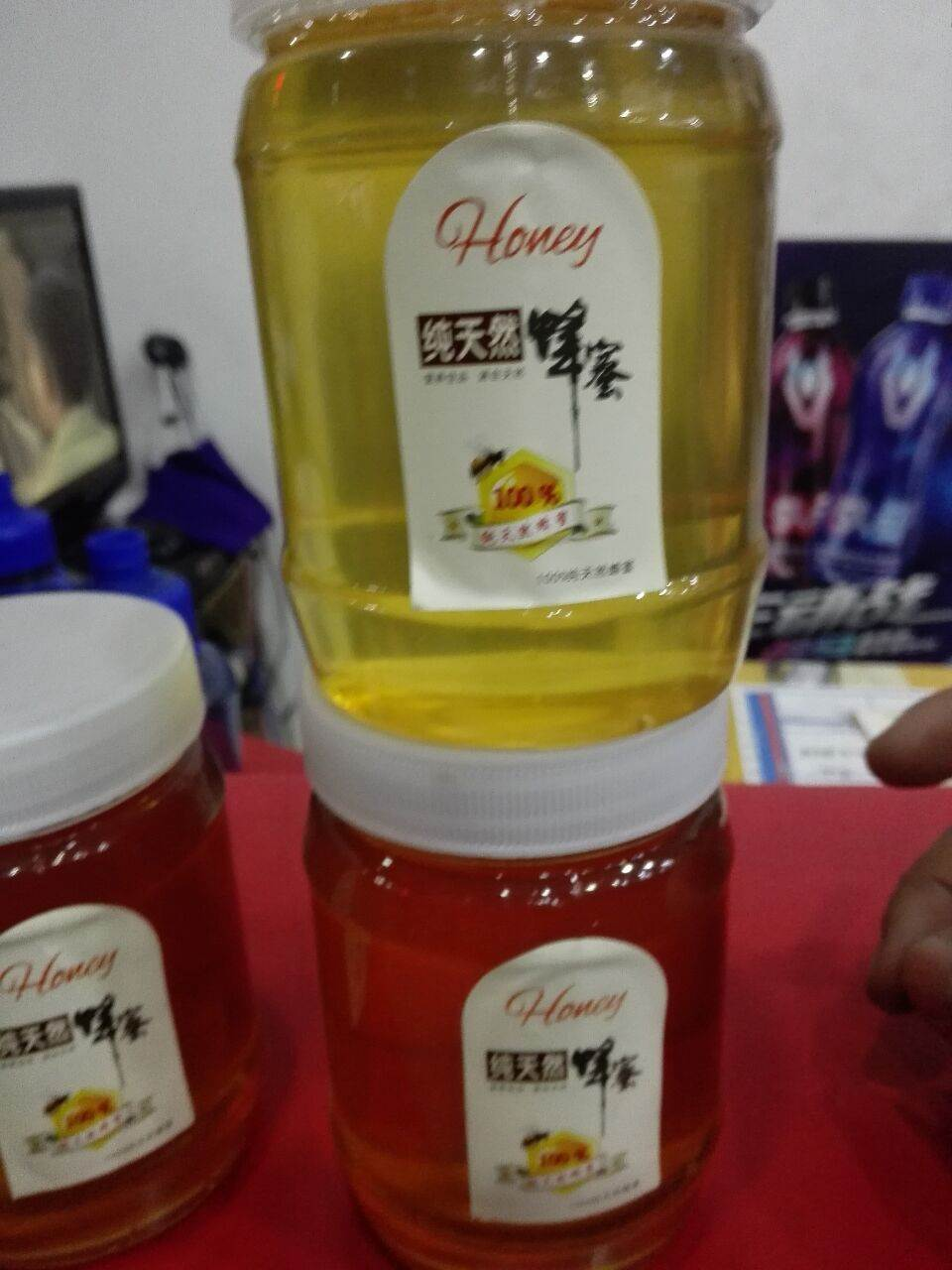 供应优质土蜂蜜男女保健优质蜂蜜枇杷蜜百花蜜