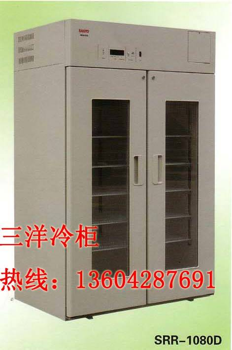 超低温保存箱MDF-593