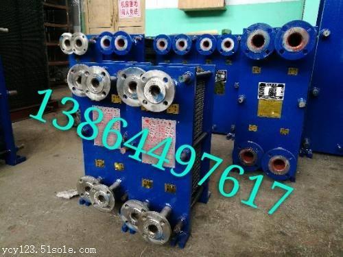 淄博泰勒BR0.05型板式换热器价格