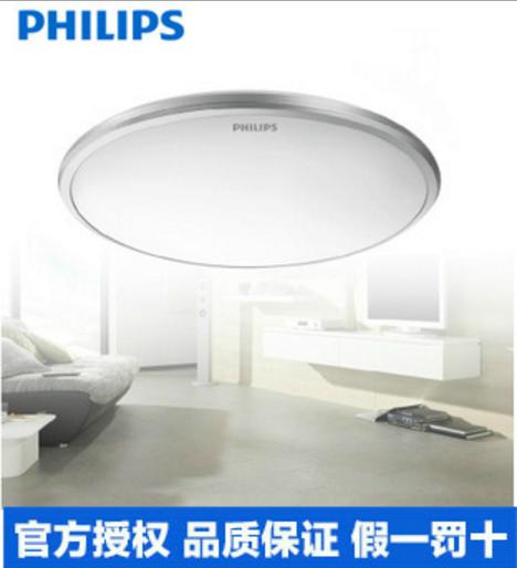 飞利浦LED吸顶灯 恒洁20w纯白吸顶灯 恒洁LED吸顶灯 阳台灯