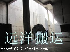 北京起重吊装搬运西城区燃气锅炉改造旧锅炉移出锅炉房换新锅炉