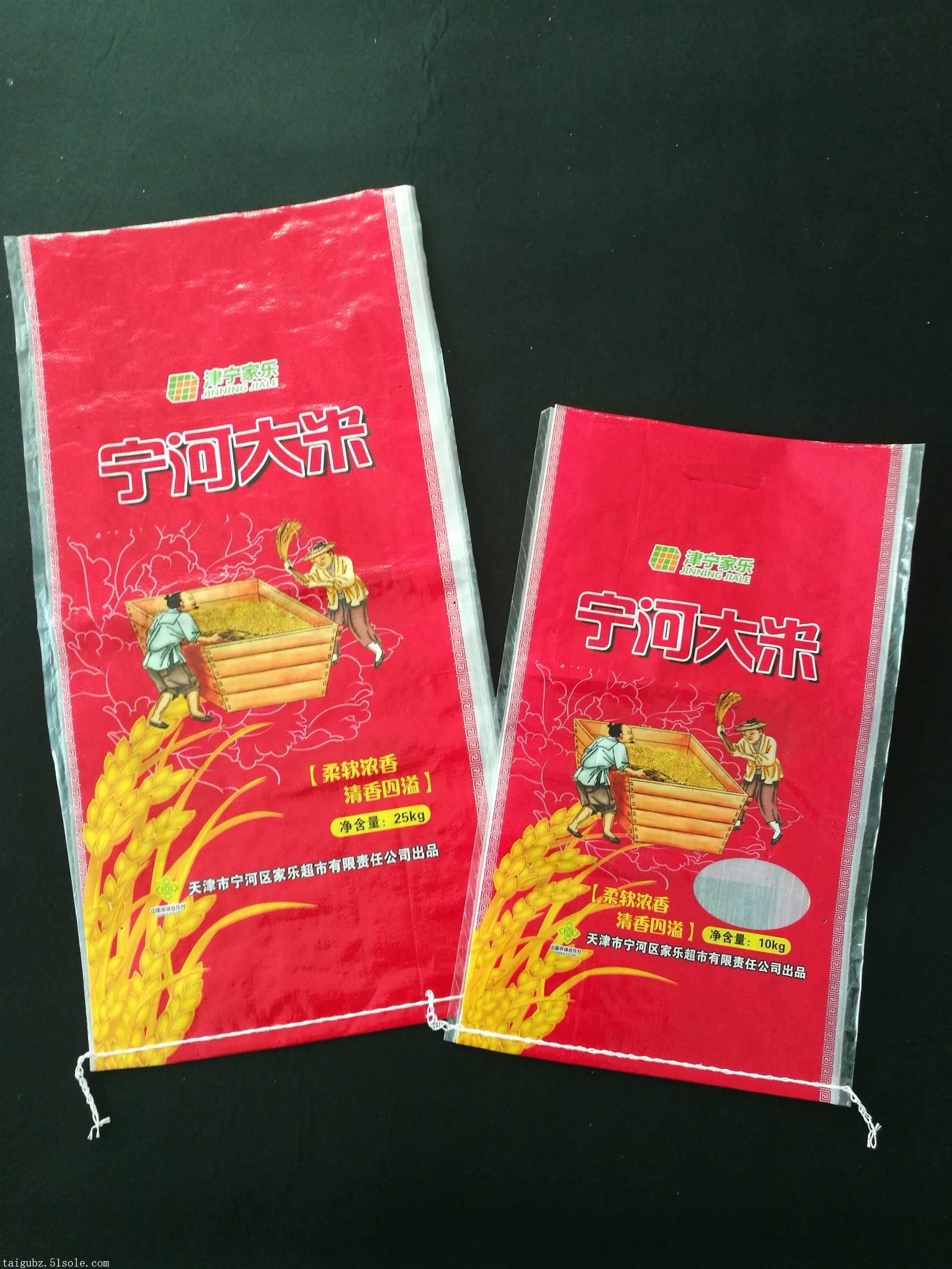 彩印编织袋生产  狗粮编织袋*低价格定做 河北泰古塑料编织袋厂