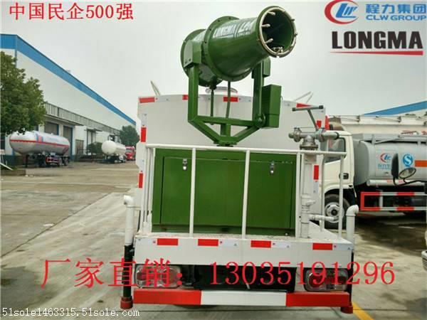 马边彝族自治县自动喷雾设备除尘车图片