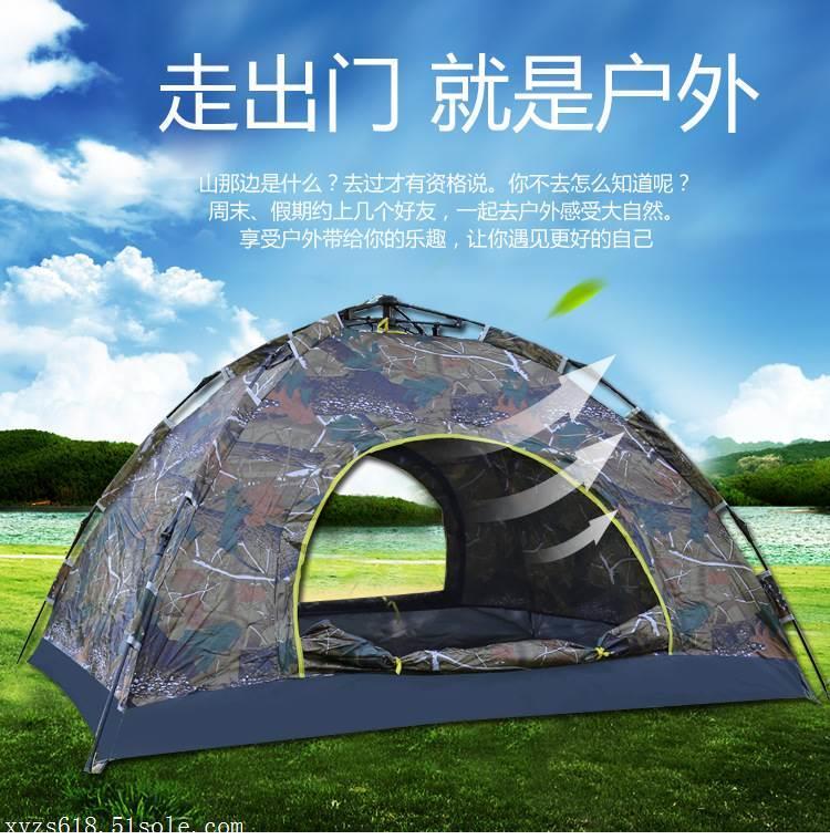 帐篷什么牌子好、迷彩自动帐篷
