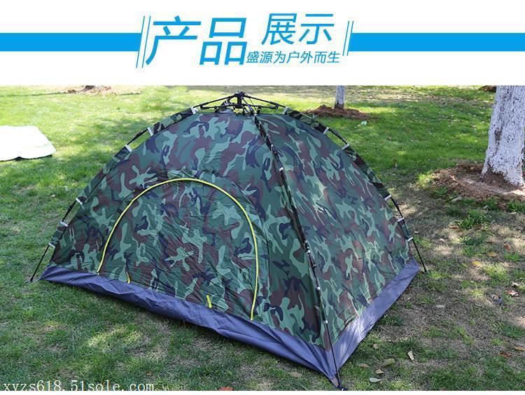 户外迷彩帐篷