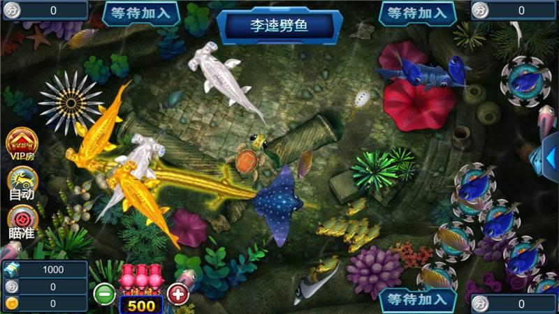 好玩手机捕鱼游戏下载最诚信的手机捕鱼游戏平台