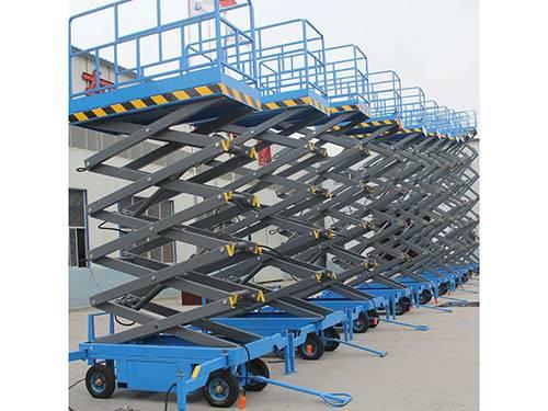 移动式升降机厂家移动式升降机分类