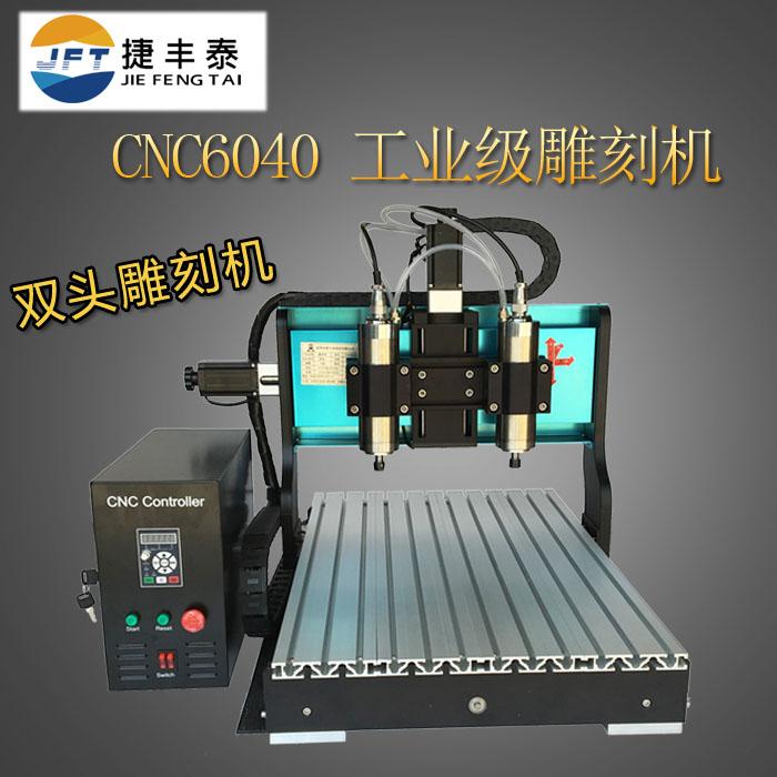 厂家热销CNC6040工业级数控雕刻机