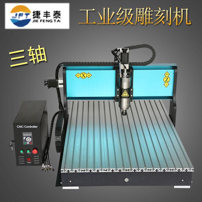 热销CNC6090小型数控木工金属雕刻机