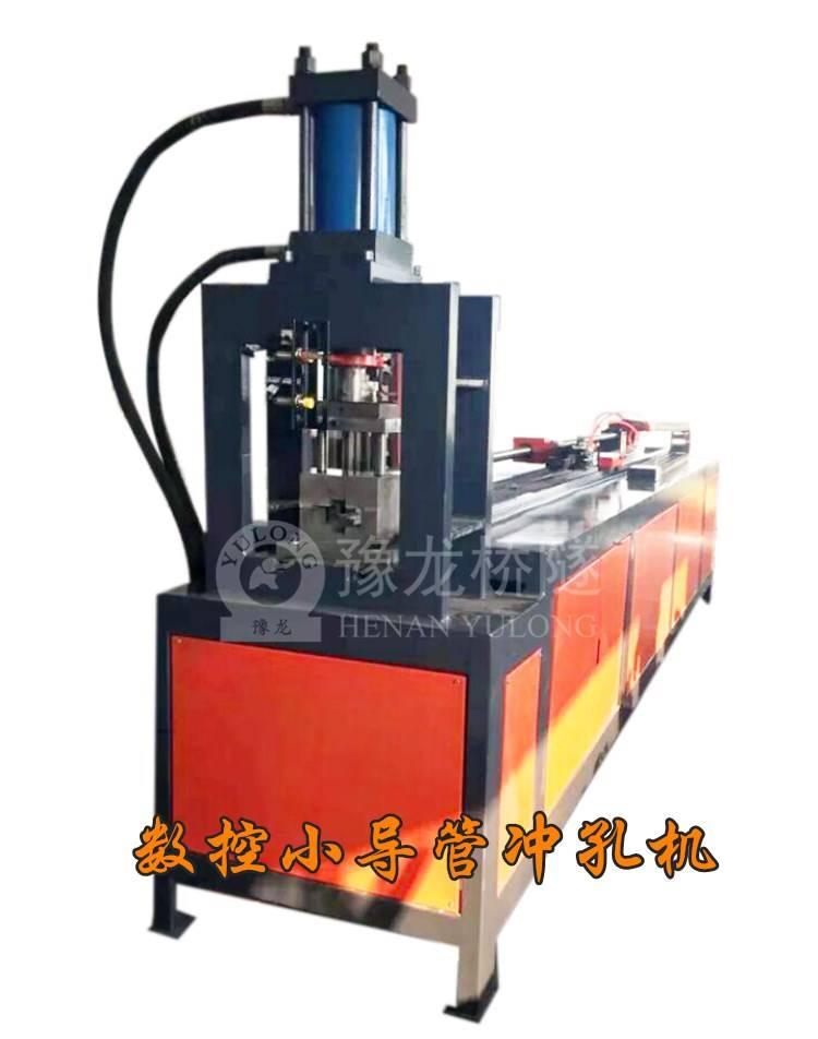 广东潮州自动小导管冲孔机