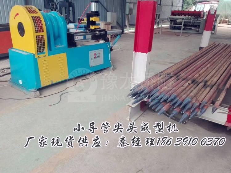 黑龙江小导管冲孔机设备