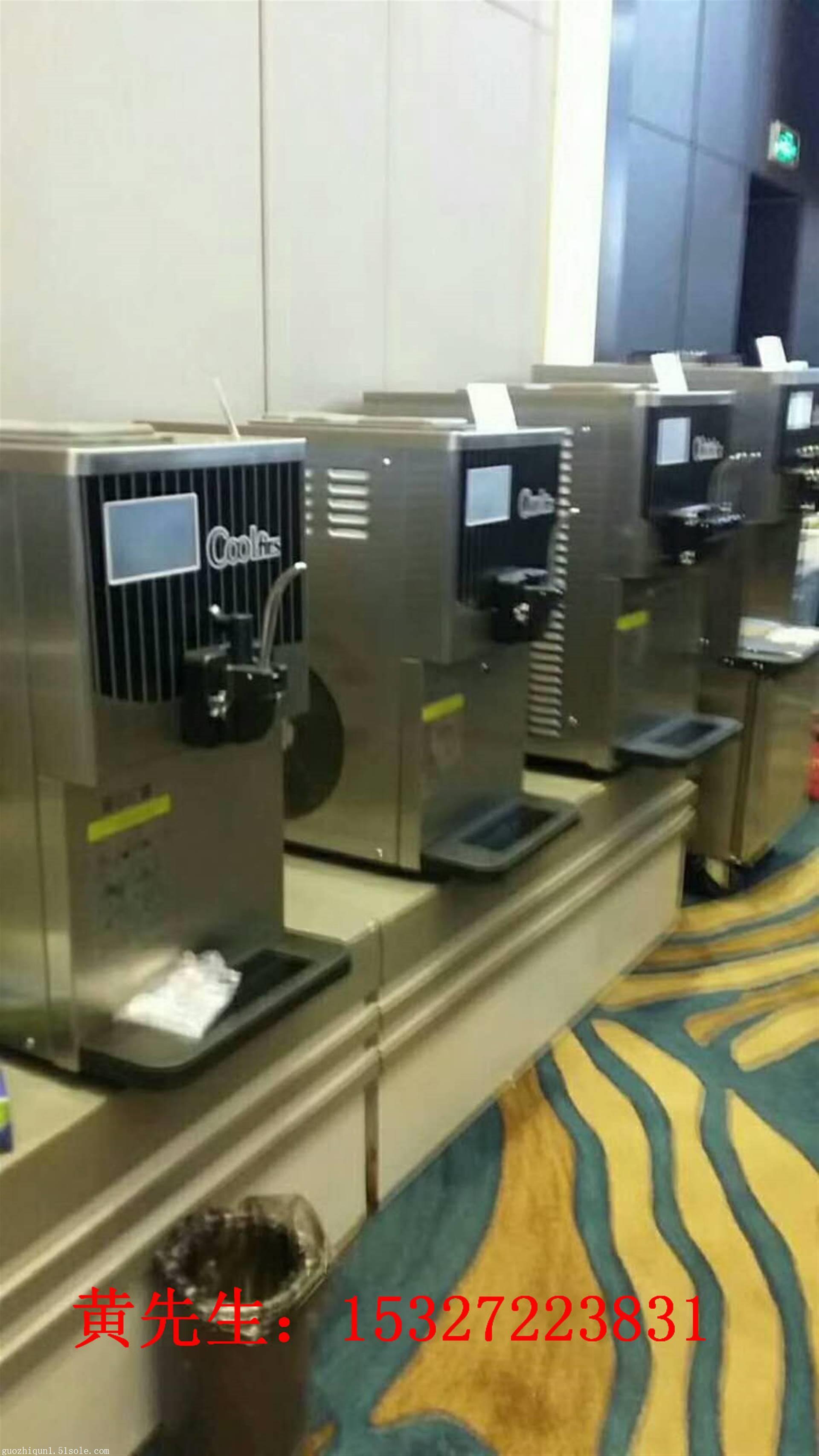 酷飞雪软质冰淇淋机