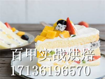 军人主题蛋糕图片素材