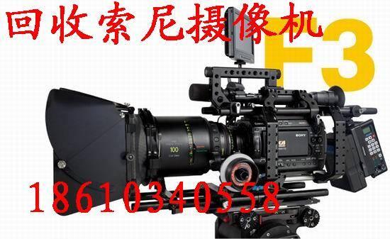 全国回收索尼FS7摄像机回收索尼X280摄像机