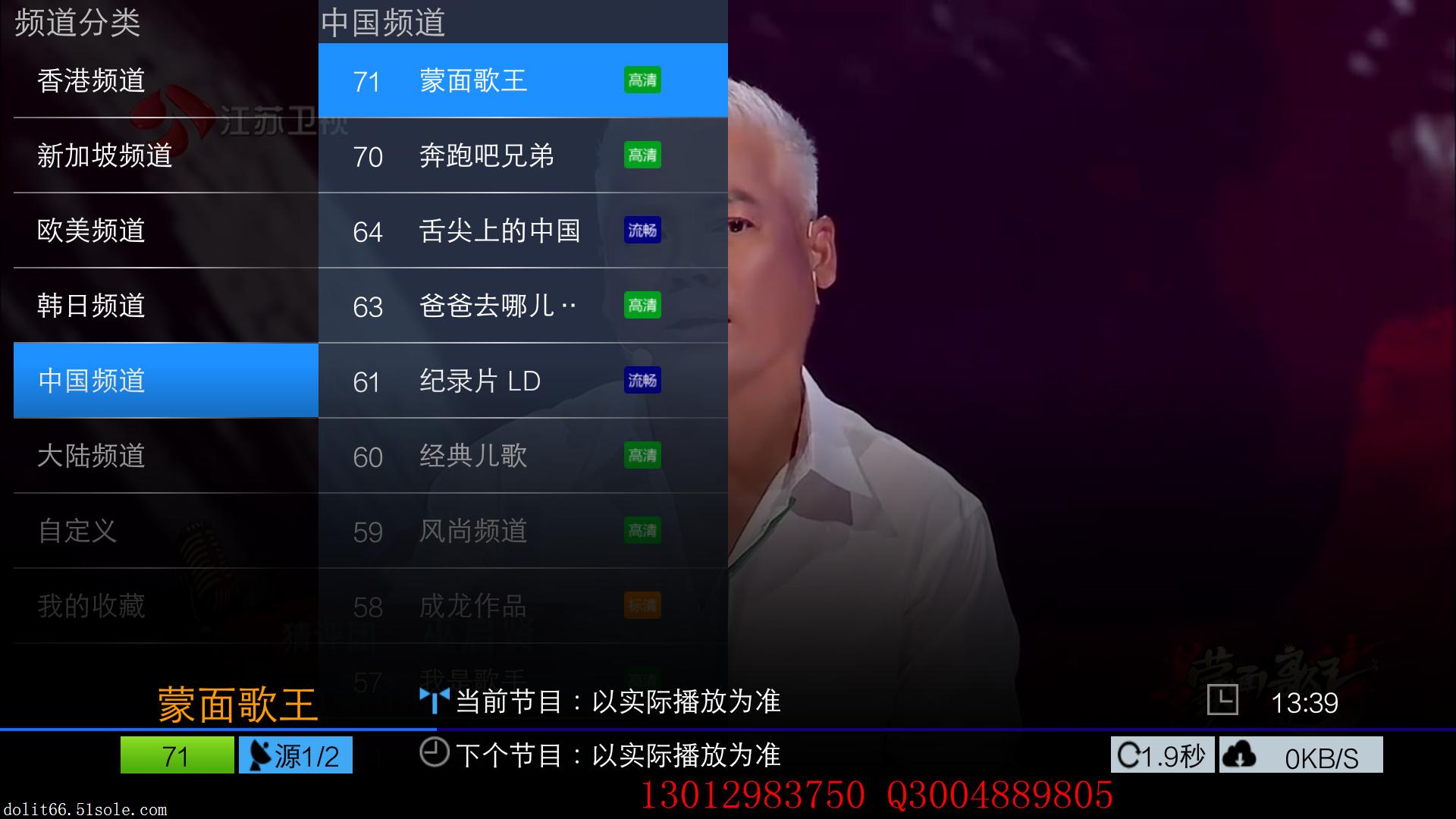 v视频视频iptv价格播放视频定制开发系统帕酒店灯图片
