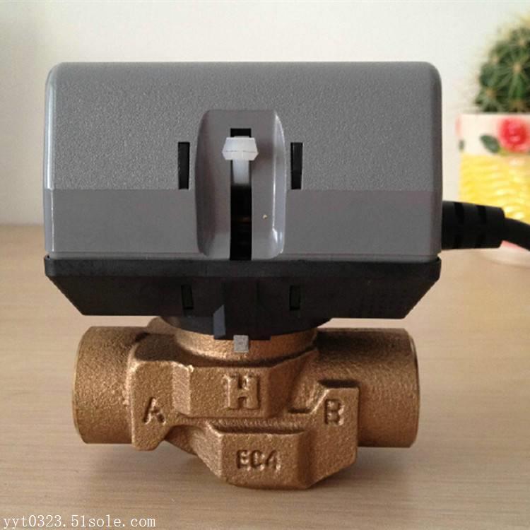 VC6013 电动二通阀 霍尼韦尔型电动二通阀 上海沪工阀门