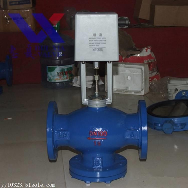 VB-7200 电动二通阀 电动调节阀 比例积分阀 上海沪工阀门