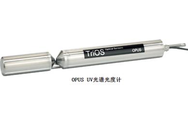 德国Trios-OPUS光谱法多参数水质分析仪