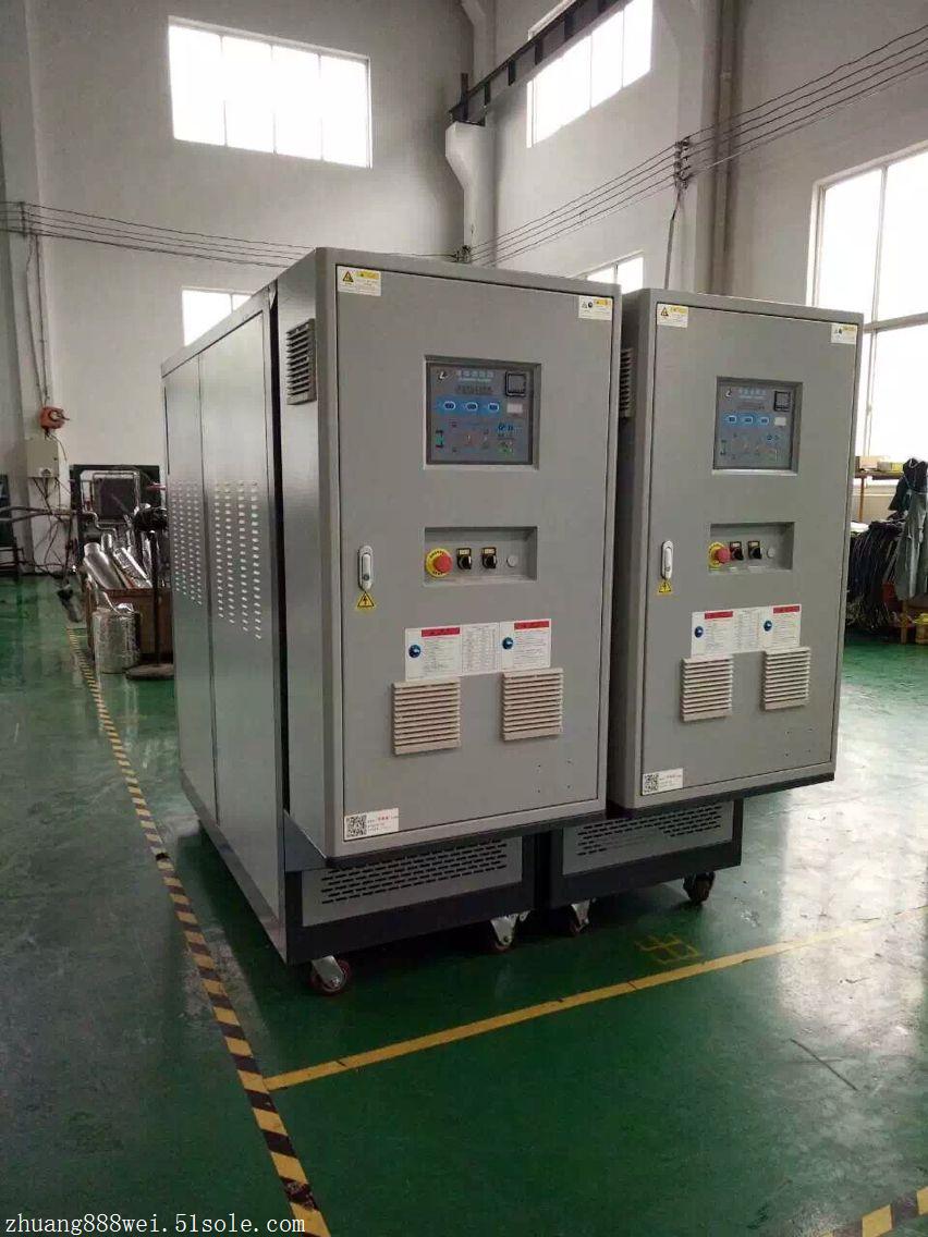 反应釜导热油加热器/反应釜导热油炉/反应釜导油温机