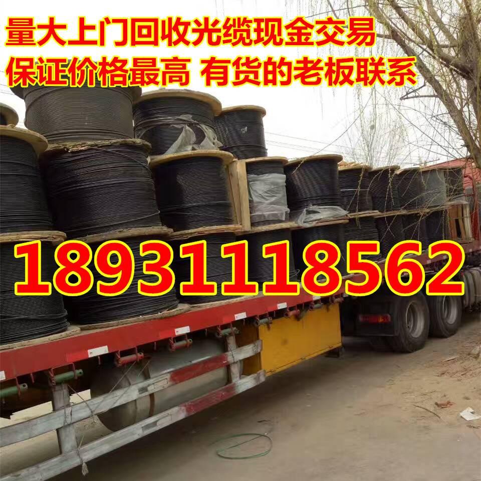 光缆回收型号光缆回收芯数及价格