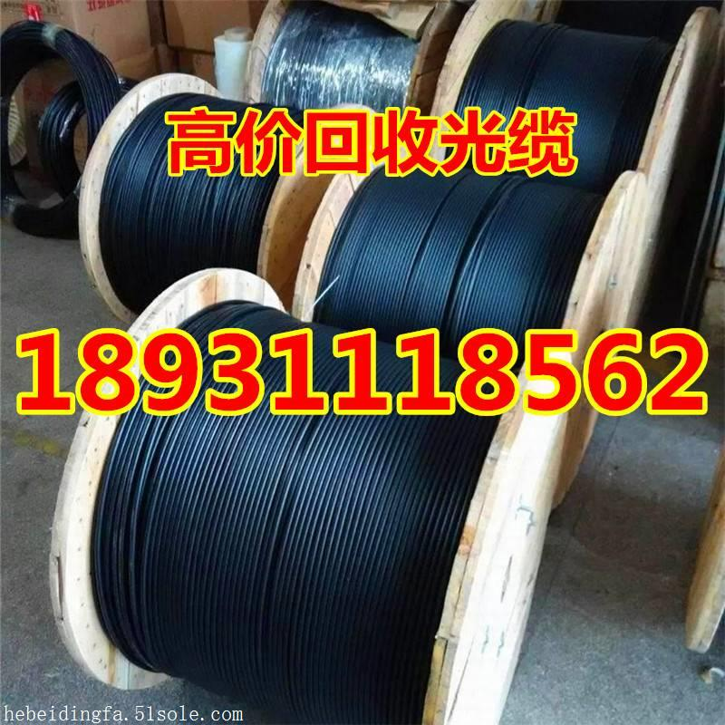光缆回收|高价回收4-288芯层绞式光缆
