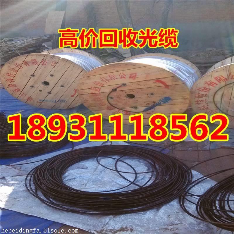 专业回收GYTA|S光缆回收ADSS光缆