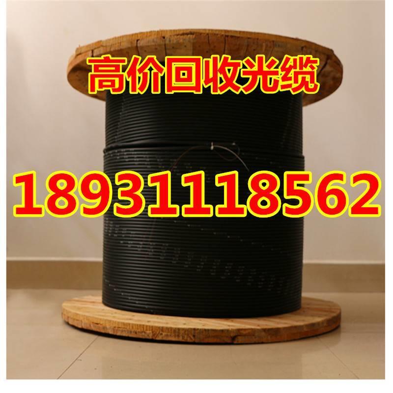光缆回收价格|光缆回收厂家哪家给的价格高