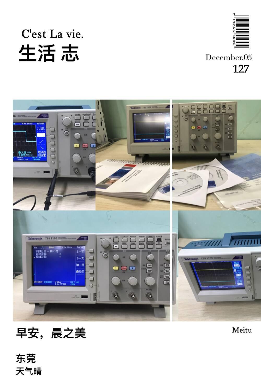 HP8648B 信号发生器 HP8648C