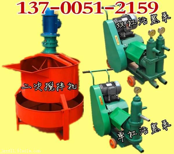 新疆阿克苏 高速制浆机注浆泵 小型泥浆泵型号齐全