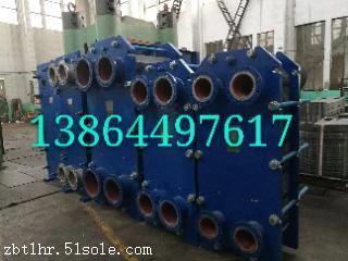 板式换热器厂家淄博泰勒换热设备股份有限公司