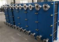 淄博泰勒BR0.3型板式换热器厂家