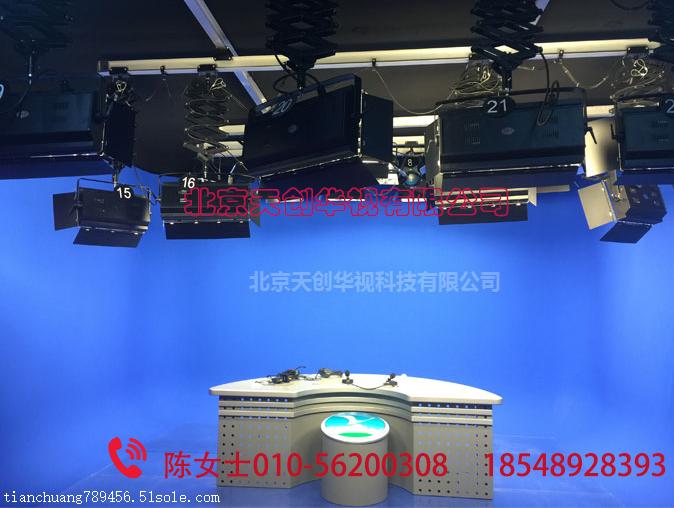 真三维虚拟演播室虚拟演播室背景灯光厂家方案