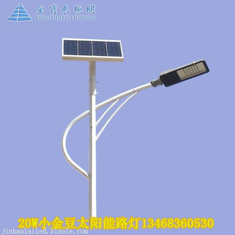 > 河南太阳能路灯报价多少钱   分享到: 产品型号:小金豆太阳能路灯