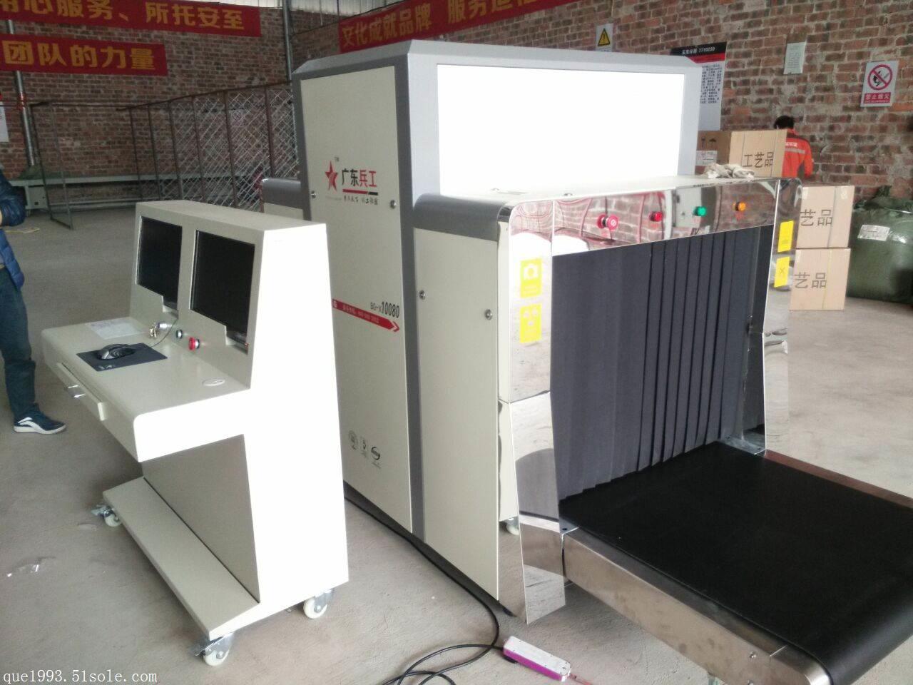 广东兵工BG-X10080G车站安检机行李包裹检测仪通道式X光机